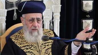 Israeli Chief Rabbis Endorse Ethnic Cleansing, Palestinian Servitude