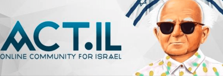 Israel advocates create new app to attack critics of Israel