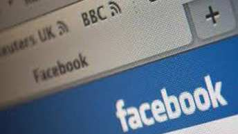 Israel Arrests Palestinian for Facebook posts