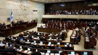 Knesset Head to Push Bill Promoting Arabs as Second Class Citizens