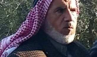 Another Palestinian death: Mohammad Ata Abu Jame'