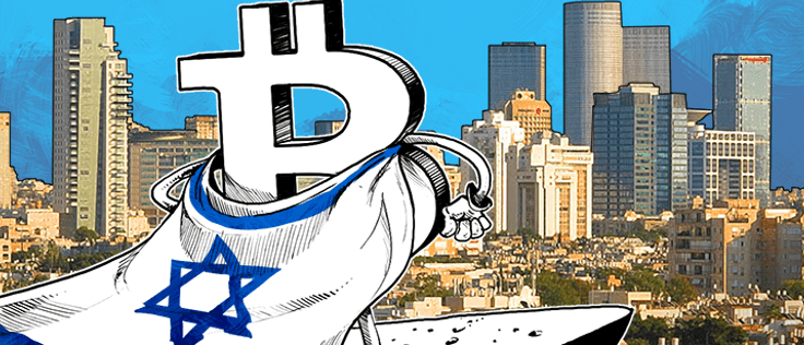 "Image from Cointelegraph article, ""Israel is at the 'Leading Edge' for Bitcoin Startups."""