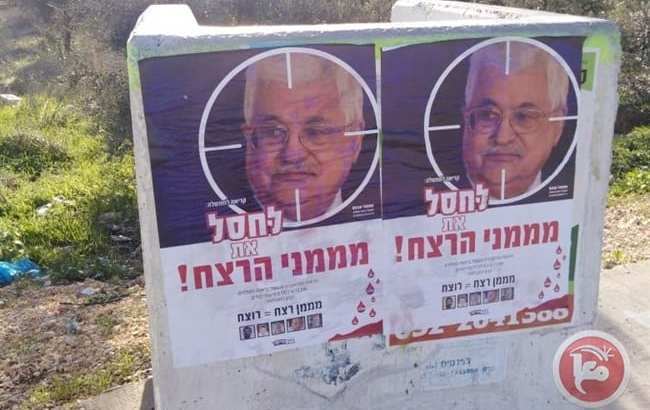 Israeli settlers hang posters calling for assassination of Palestinian President