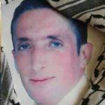 Ziad 'Awad