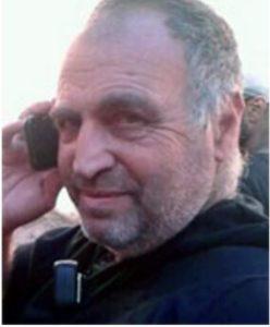 Zeev Etzion