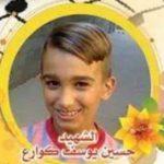Hussein Yousef Kaware'