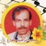 Mohammed Ibrahim Kaware'