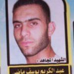 Abdel-Karim Abu Madi