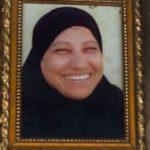 Jamila Abu 'Ayta