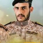 Naseem Marwan al-'Amour