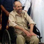 Kamal Mohammad al-Yaziji