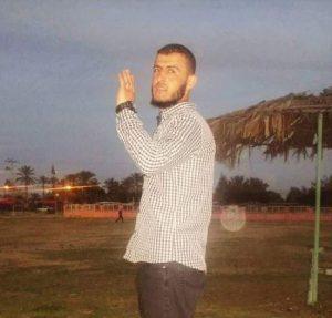 Karim Abu Fatayer