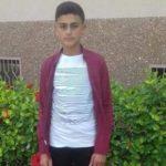 Ismael Ayman Fathi Abdul-'Al