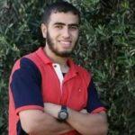 Ibrahim Khalil ash-Shantaf