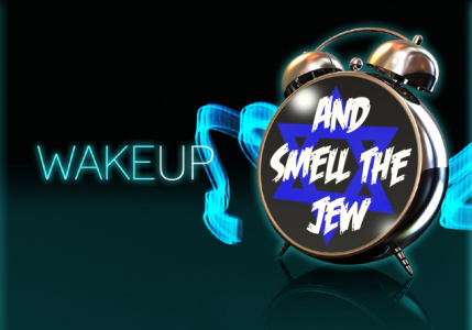 wake-up-and-smell-the-jew1