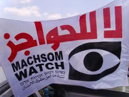 Image result for machsom watch