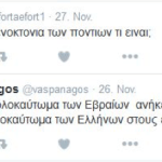 commenttotsipras