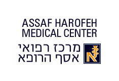 Shamir Medical Center (Assaf Harofeh), Rishon Le-Zion