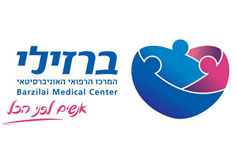 Barzilai Medical Center, Ashkelon