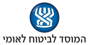 National Insurance Institute of Israel