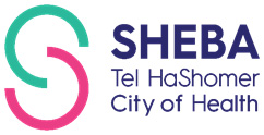 Chaim Sheba Medical Center - Tel Hashomer