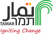 Tamar - Health and Social services for the Bedouin sector