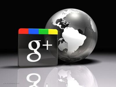 cómo usar google plus