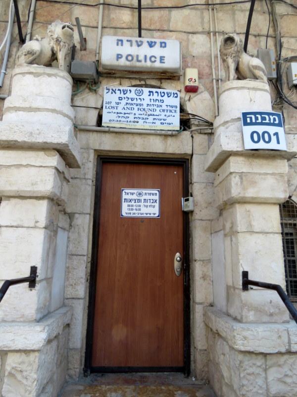 YafoSt184_Police_IMG_1013