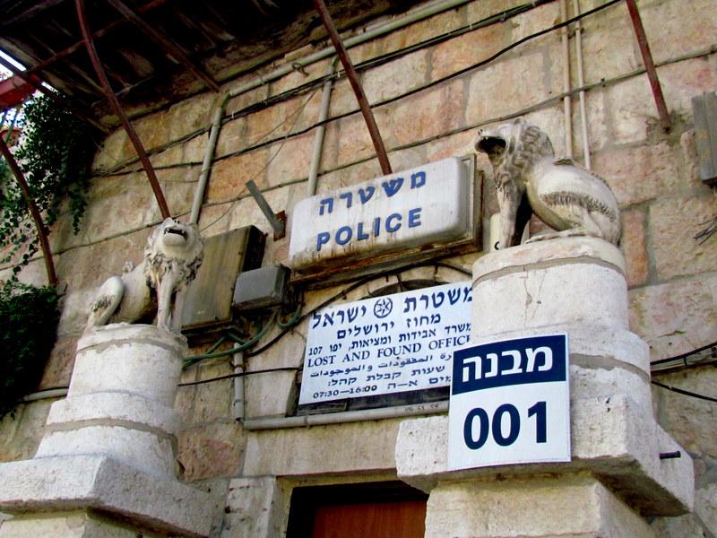 YafoSt184_Police_IMG_2180