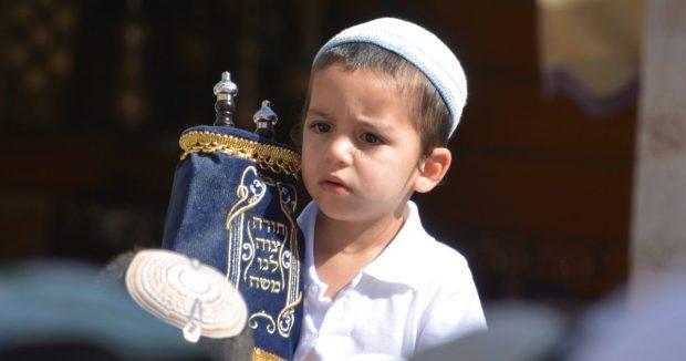 Еврей ребенок