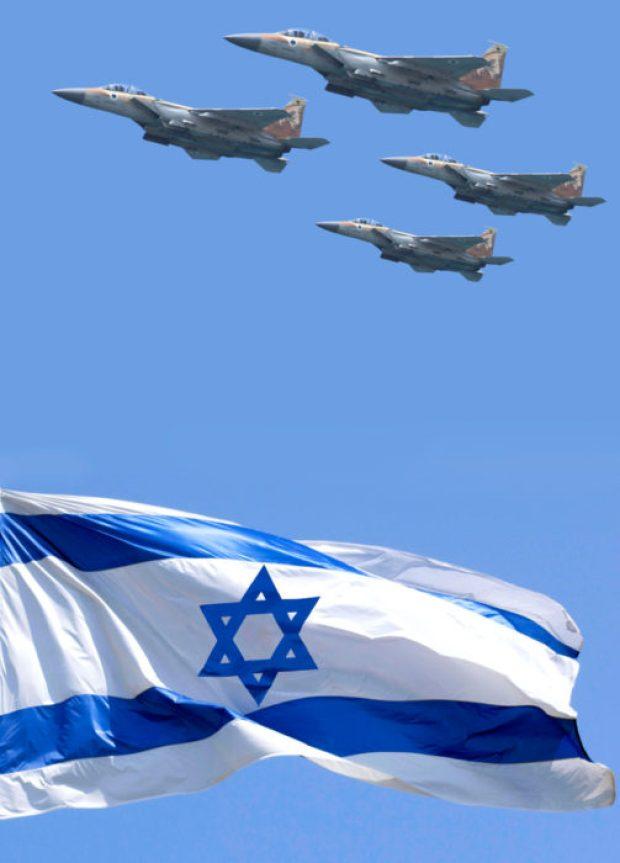 Армия. ВВС флаг
