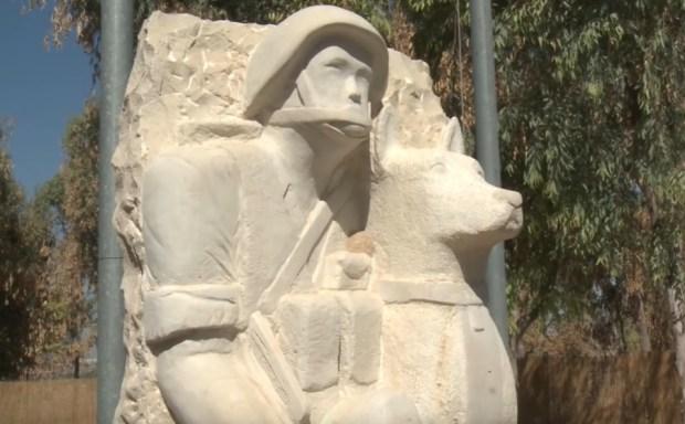 Памятник боевым собакам ЦАХАЛ