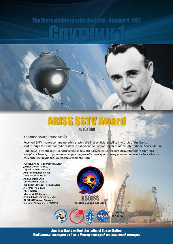 ARISS SSTV Award - an example of a diploma