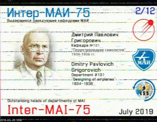 Topic: INTER-MAI-75 SSTV | ISS Fan Club