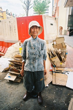 Shaun Tiong Wen Jeun for ISSUE 10 Film 1
