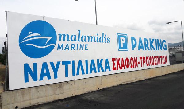 Malamidis-parking
