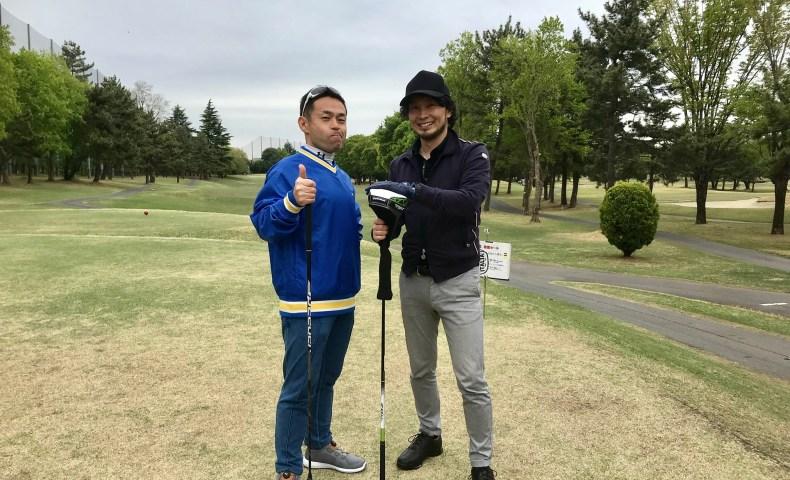 場 前橋 ゴルフ