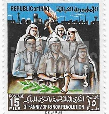 Iraq- Ramadan Revolution anniversary – 1965- Set of 2- MNH