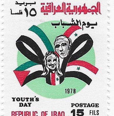Youth's Day 1978- Iraq- MNH