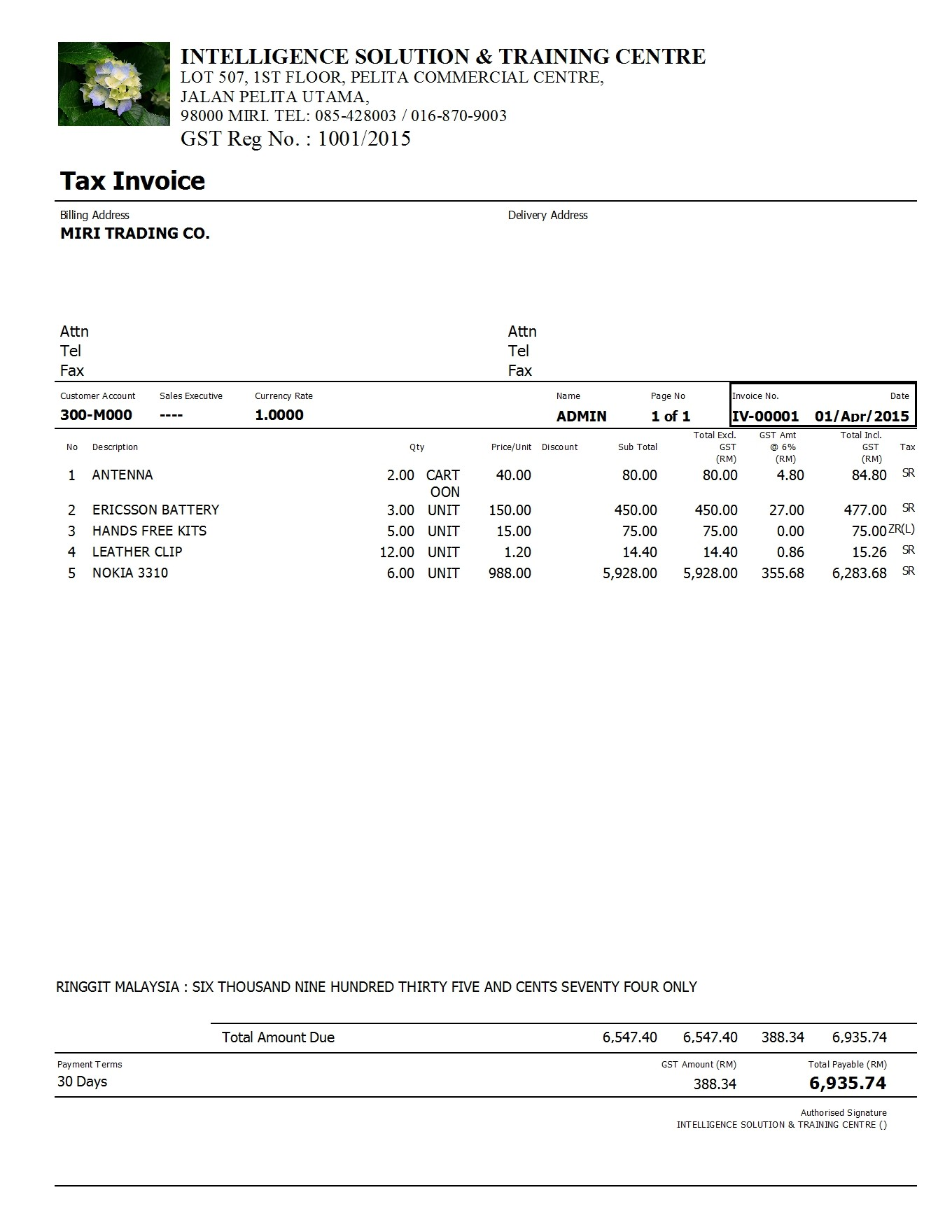 Gst Tax Invoice Template invoice template australian gst – Example of Tax Invoice