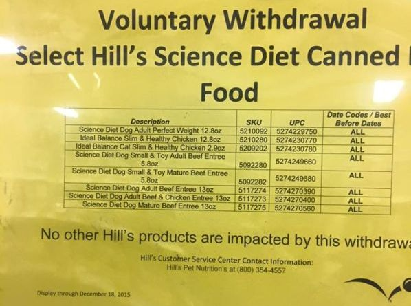 Hill's Science Diet withdrawal notice