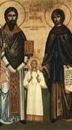Άγιοι Ραφαήλ, Νικόλαος και Ειρήνη - Θερμή Λέσβου - Καρυές