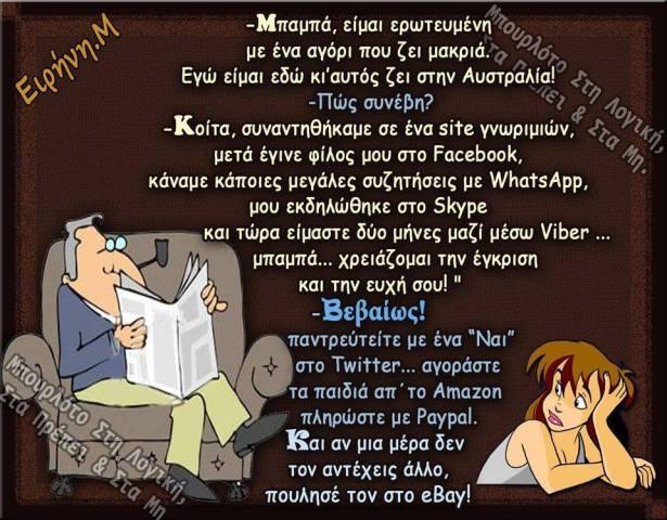 sxesh-facebook