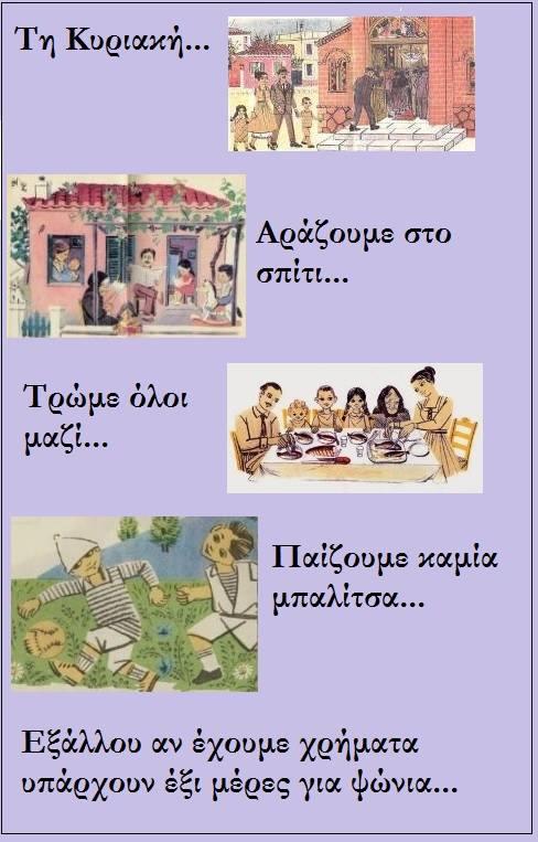 kyriaki-agores