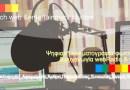 Εκπομπή 10η istoschWEBRADIO & Ηλεκτρικές Κολλεκτίβες 28/8/2020