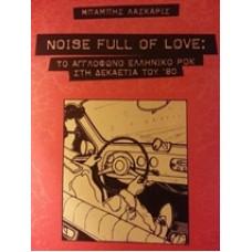 "Noise full of Love ""Το αγγλόφωνο ελληνικό ροκ στη δεκαετία του '80"""