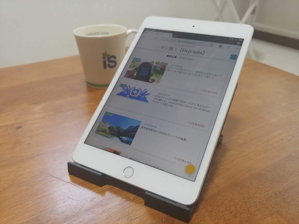iPad mini(アイパッドミニ)5 画像