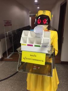 robot hospital