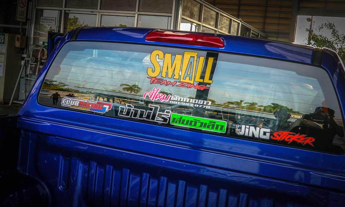 all new isuzu dmax small teamzing 02