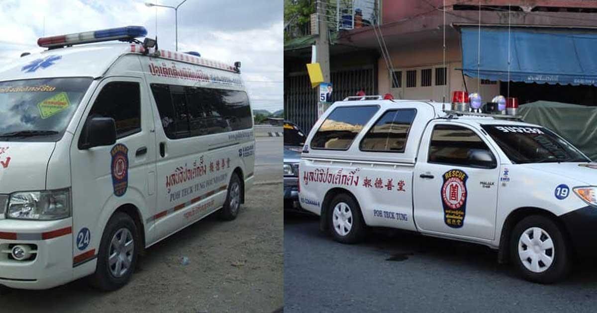 ambulance 02 open